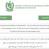 Hajj Qurandazi 2018 List Pakistan Candidates Name Application Result