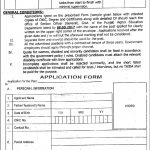 Punjab Civil Secretariat Lahore Jobs 2017 IT Expert Punjab Higher Education Department