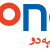 Zong Super Weekly Internet Package 2017 Code, Offer, Activation