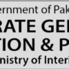 Directorate General Immigration And Passports Jobs PTS Test Result 2017