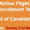 PIA Flight Steward, Air Hostess Jobs NTS Test Result 2017 21st May