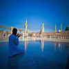 Ramadan Umrah Packages 2017 Lahore, Karachi, Islamabad Air Tickets Price, Best Traveling Company