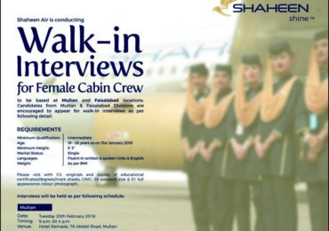 Female Cabin Crew Jobs 2018 In Shaheen Airline Freshers Eligibility Last Date
