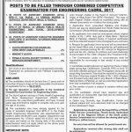 Sindh Public Service Commission Jobs 2017 Assistant Engineer CIVIL www.spsc.gov.pk