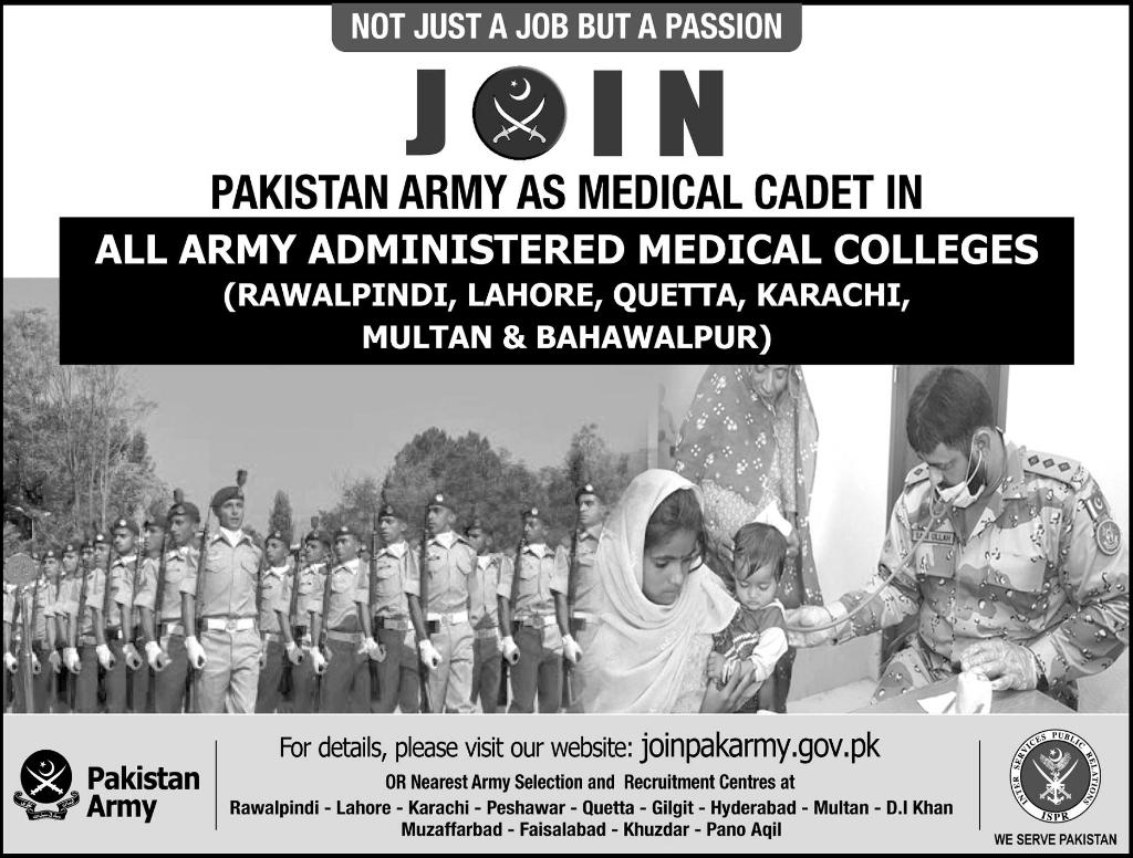 www ppsc gop pk online application form