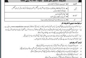 Pakistan Civil Aviation Authority Jobs 2017 Salaries, Application Form Advertisement