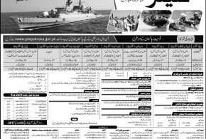 Pakistan Navy Sailor C Batch Jobs 2017 Online Registration www.joinpaknavy.gov.pk