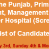 Punjab Healthcare Department Management THQ Hospital NTS Test Result 2017 3rd, 4th, 5th June