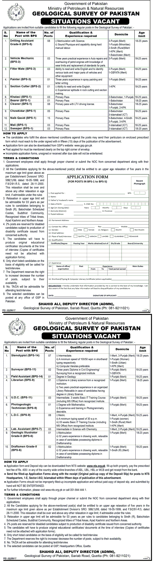 Geological Survey Of Pakistan Jobs 2017 Ministry Of Petroleum Natural Resources GOVT Vacancies