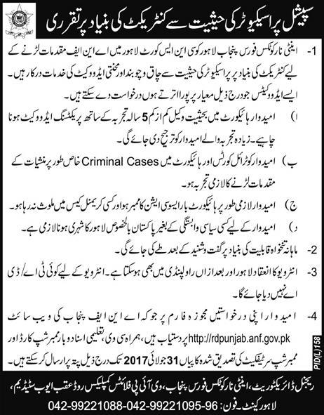 Anti Narcotics Force Punjab Lahore Jobs 2017 Application Form