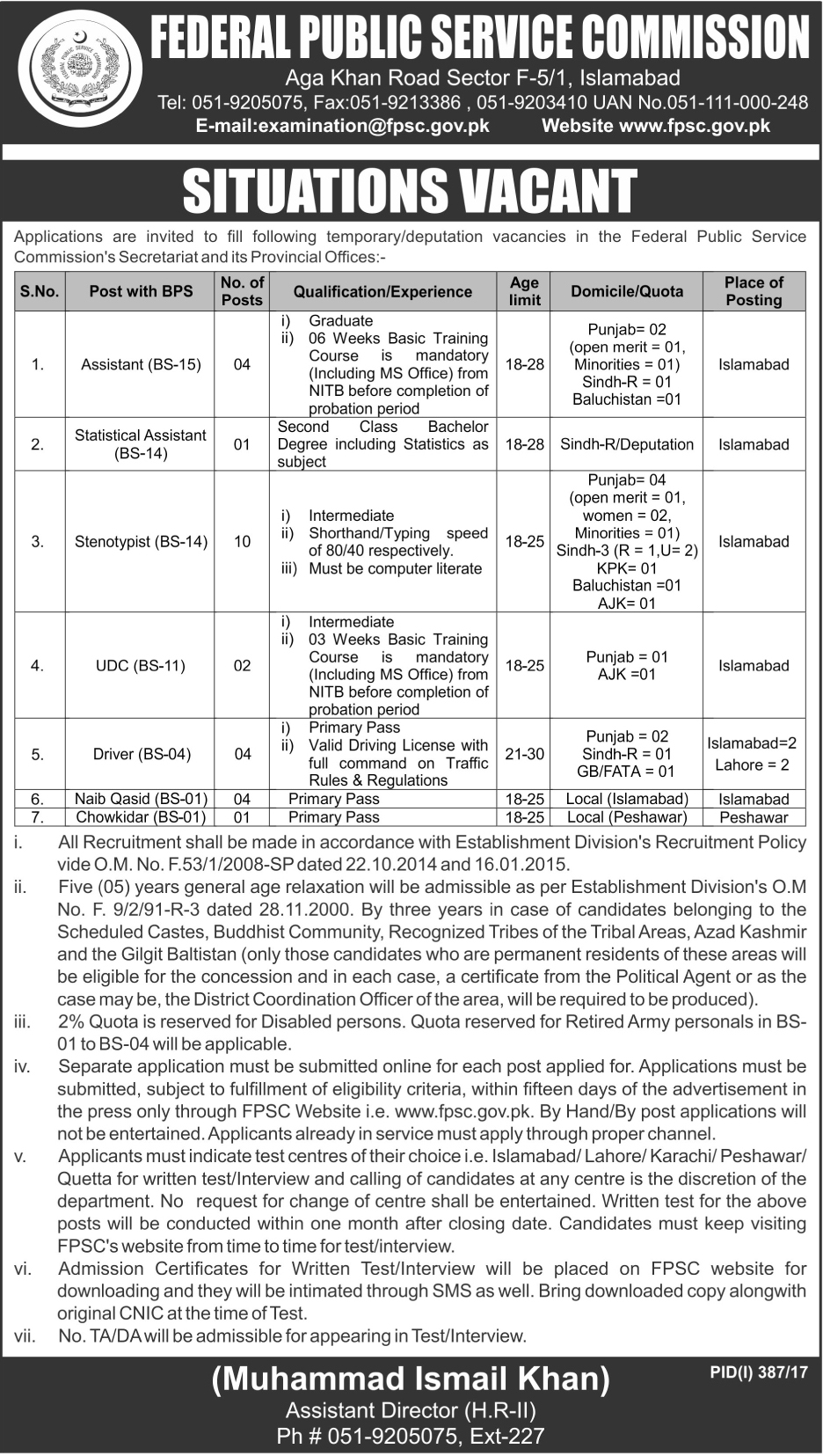 Federal-Public-Service-Commission-Jobs Job Application Form Public Service Commission on washington state, members sindh, logo wi, current chairman federal, west virginia, hd logo punjab, lecturer pak study past paper kpk, advertisement for administrative secretary,