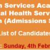 Health Services Academy NTS Admission Test Result 2018 4th February
