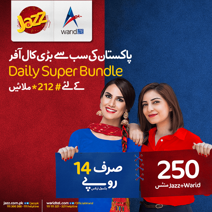 Jazz Warid Daily Super Bundle 2017 Call Packages Free ...