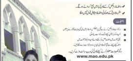 MAO College Lahore Admission 2017 FA, FSC, ICS, ICom Intermediate
