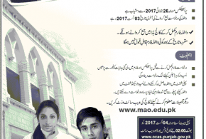 MAO College Lahore Admission 2017 FA, FSC, ICS, ICom Intermediate