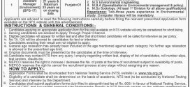 Multan Electric Power Company NTS Jobs 2017 MEPCO July Advertisements