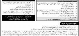 Motorway Police Jobs 2017 Junior Patrol Officer KPK, Punjab, Sindh Form Salary