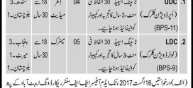 Pakistan Army FF Regiment Center Jobs 2017 Application Form Interview