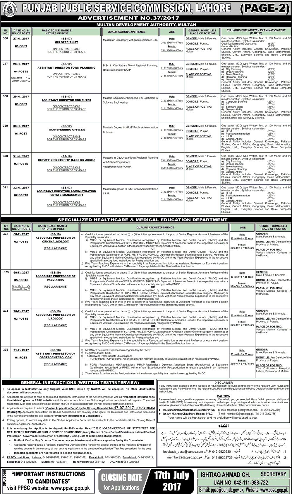 PPSC Multan Development Authority MDA Jobs 2017 Online Registration, Advertisement