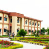 COMSATS University Attock Admission NTS Test Result 2018 11th February