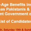 Employees Old-Age Benefits Institution EOBI NTS Test Result 2017 18th, 19th, 20th August