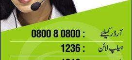 PTCL Helpline 2017 Customer Care, Order Booking, Directory, Billing, Complain Number