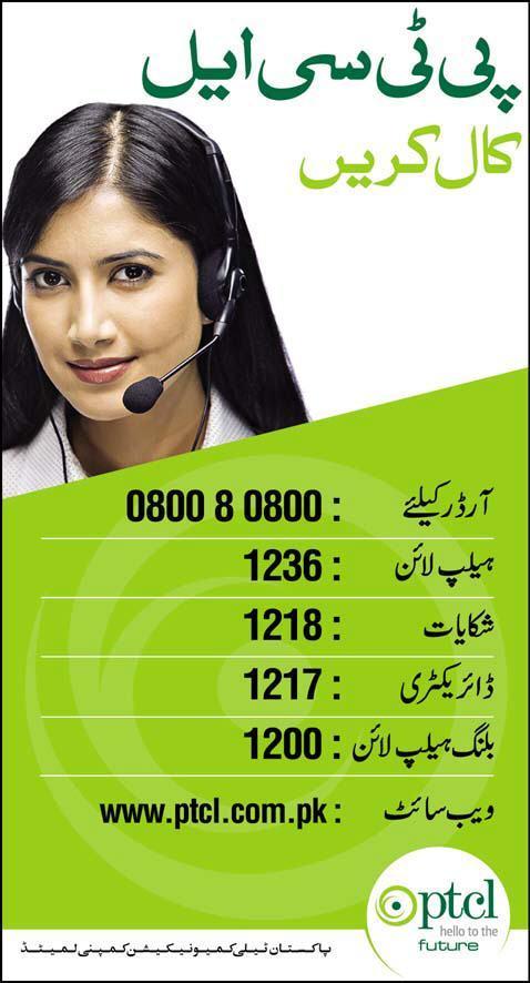 PTCL Helpline 2019 Customer Care, Order Booking, Directory, Billing, Complain Number