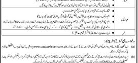 Pakistan Civil Aviation Authority CAA Jobs 2017 August Advertisement