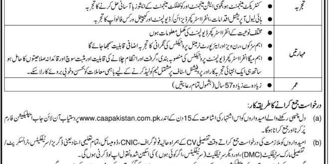 Pakistan Civil Aviation Authority CAA Jobs 2017 August Advertisement