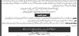 State Bank of Pakistan Jobs 2017 OG-3 Deputy Director OG-2 Assistant Director Advertisement