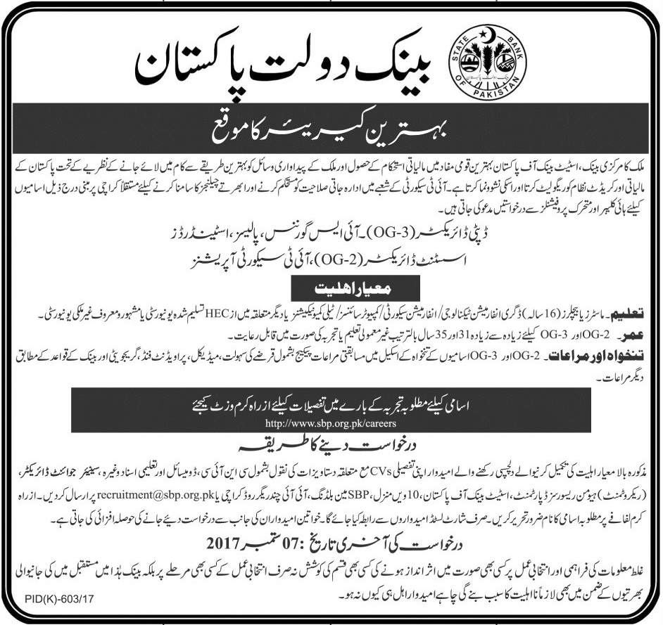State Bank of Pakistan Jobs 2017 OG-3 Deputy Director OG-2 Assistant Director Advertisement