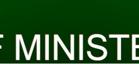 CM Sindh Complaint Cell Helpline Number Office Address Website Timing