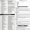 Punjab University Lahore Jobs 2017 Assistant Professor August Application Form