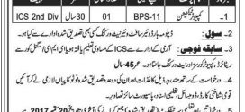 Army Selection and Recruitment Rawalpindi Center Jobs 2017