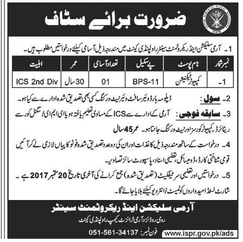 Army Selection and Recruitment Rawalpindi Centre Jobs 2017