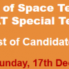 Institute of Space Technology IST MS, PhD Admission NTS GAT Test Result 2017 17th December