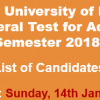 Islamia University Bahawalpur IUB NTS GAT General Test Result 2018 14th January