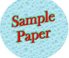 PPSC Educators Jobs Written Test Sample Paper, Solved Past Paper, Syllabus