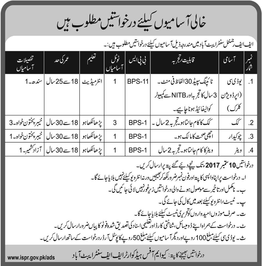 Pakistan Army Jobs 2017 in FF Regiment Center September Advertisements