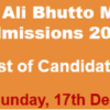 Shaheed Zulfiqar Ali Bhutto Medical University PIMS NTS Test Result 2017 17th December