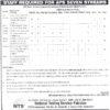 Army Public School APS Quetta Jobs 2017 NTS Written test, Application Form, November Advertisement
