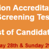 Electronic Certification Accreditation Council ECAC Jobs NTS Test Result 2017 28th, 29th October