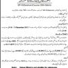 GP3 Course in Karachi 2017 Pakistan Marine Academy Application Form