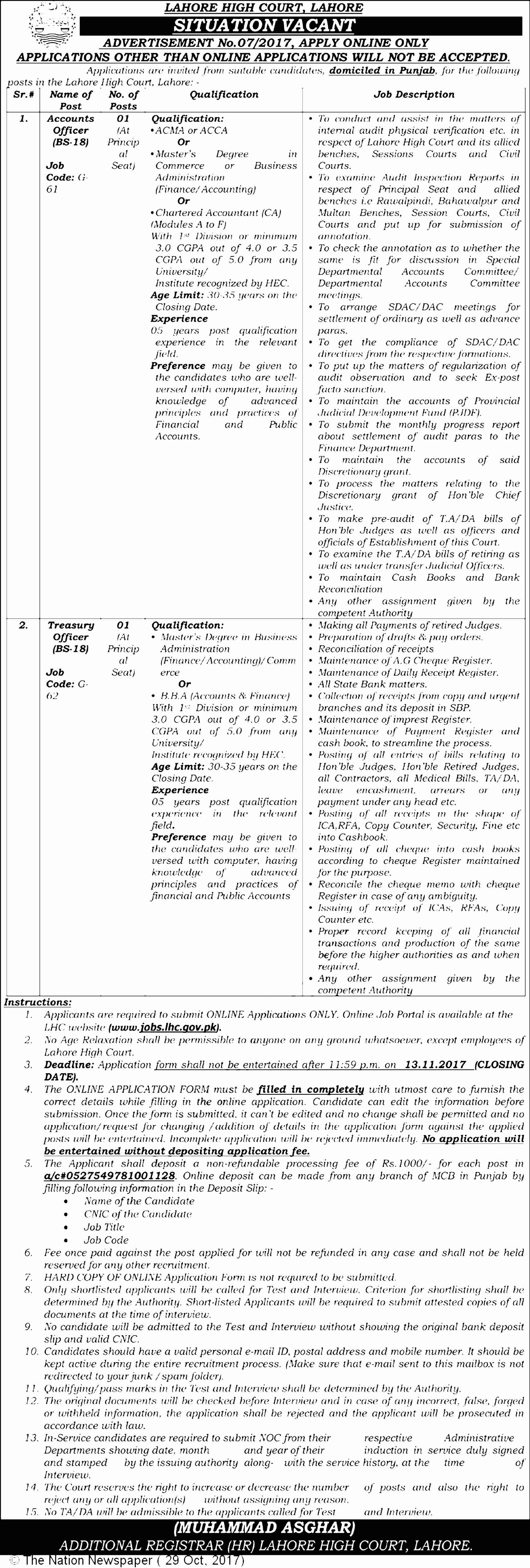 Lahore High Court Jobs 2017 Accounts Officer and Treasury Officer BS-18 jobs November Advertisement