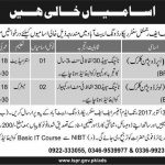 Pak Army UDC, LDC Jobs 2017 Clerk Vacancies For Matric, Inter Pass