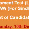 GAT LAW NTS Test Result 2017 Graduate Assessment Test 10th December