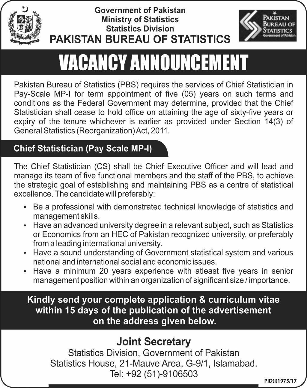 Join Pakistan Army As Medical Cadet June 2017 Online Registration