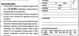Planning And Development Department Lahore Computer Operator Jobs 2017 Apply Form