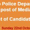 Punjab Police Media Relationing Manager Jobs NTS Test Result 2017 22nd October