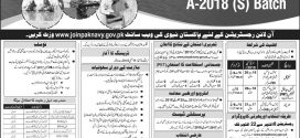 Join Pakistan Navy Jobs As Sailor (s) Batch A-2018 Online Registration Test, Pay Scale, Interview